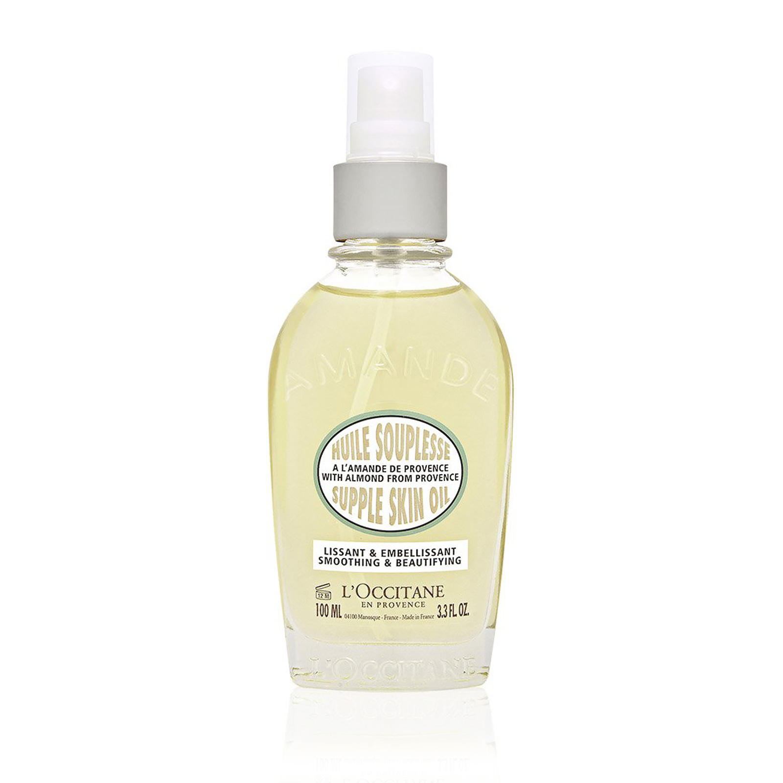 Alomnd Supple Skin Oil