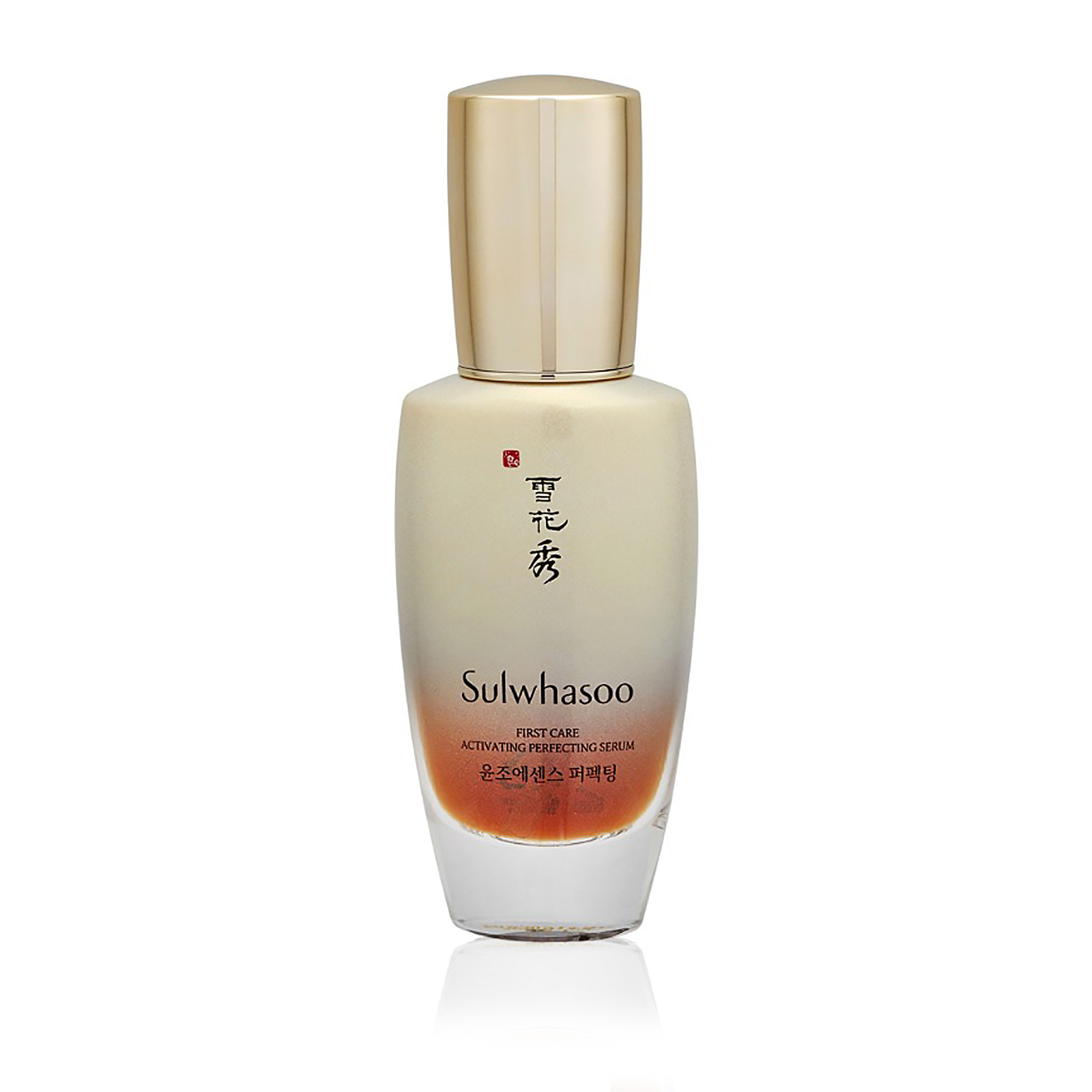 Essential Advanced First Care Activating Perfecting Serum